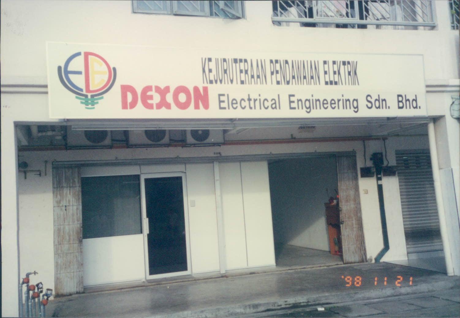 Dexon-Electrical-Engineering-1999