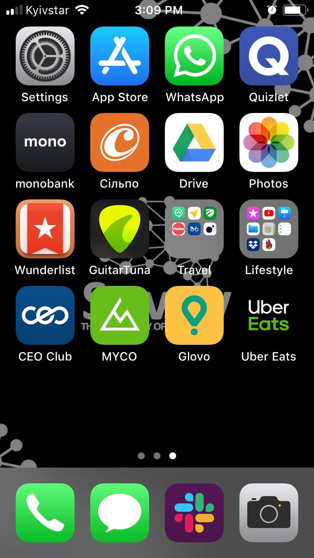 Славин iPhone (2-я страница)