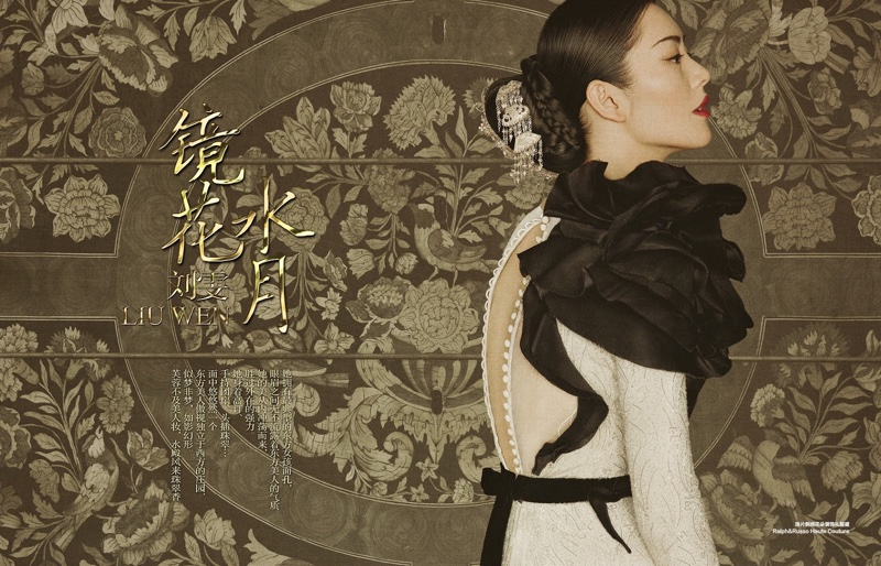 Liu-Wen-Harpers-Bazaar-China-December-2015-Editorial02.jpg