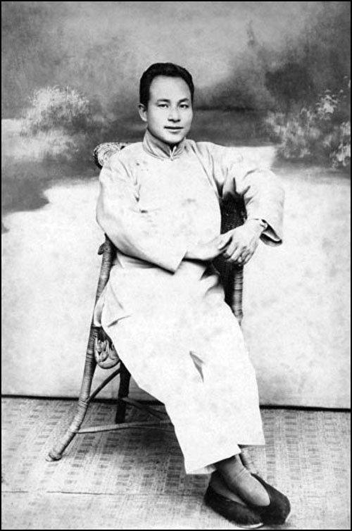 1923 Age 43