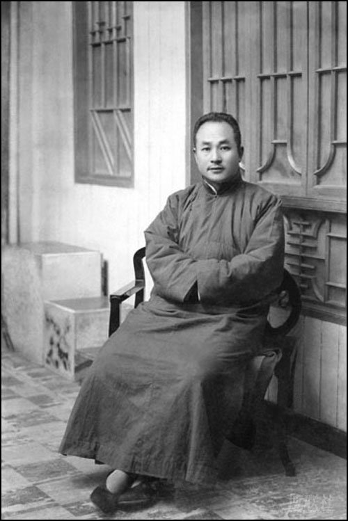 1937 Age 57