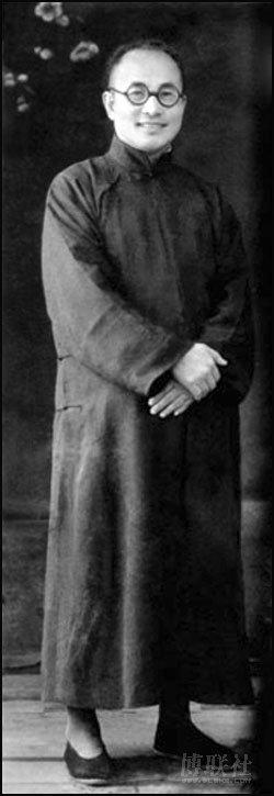 1946 Age 66