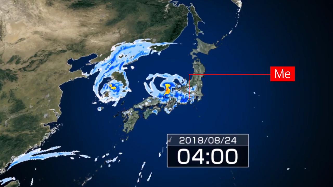 Typhoon Cimaron