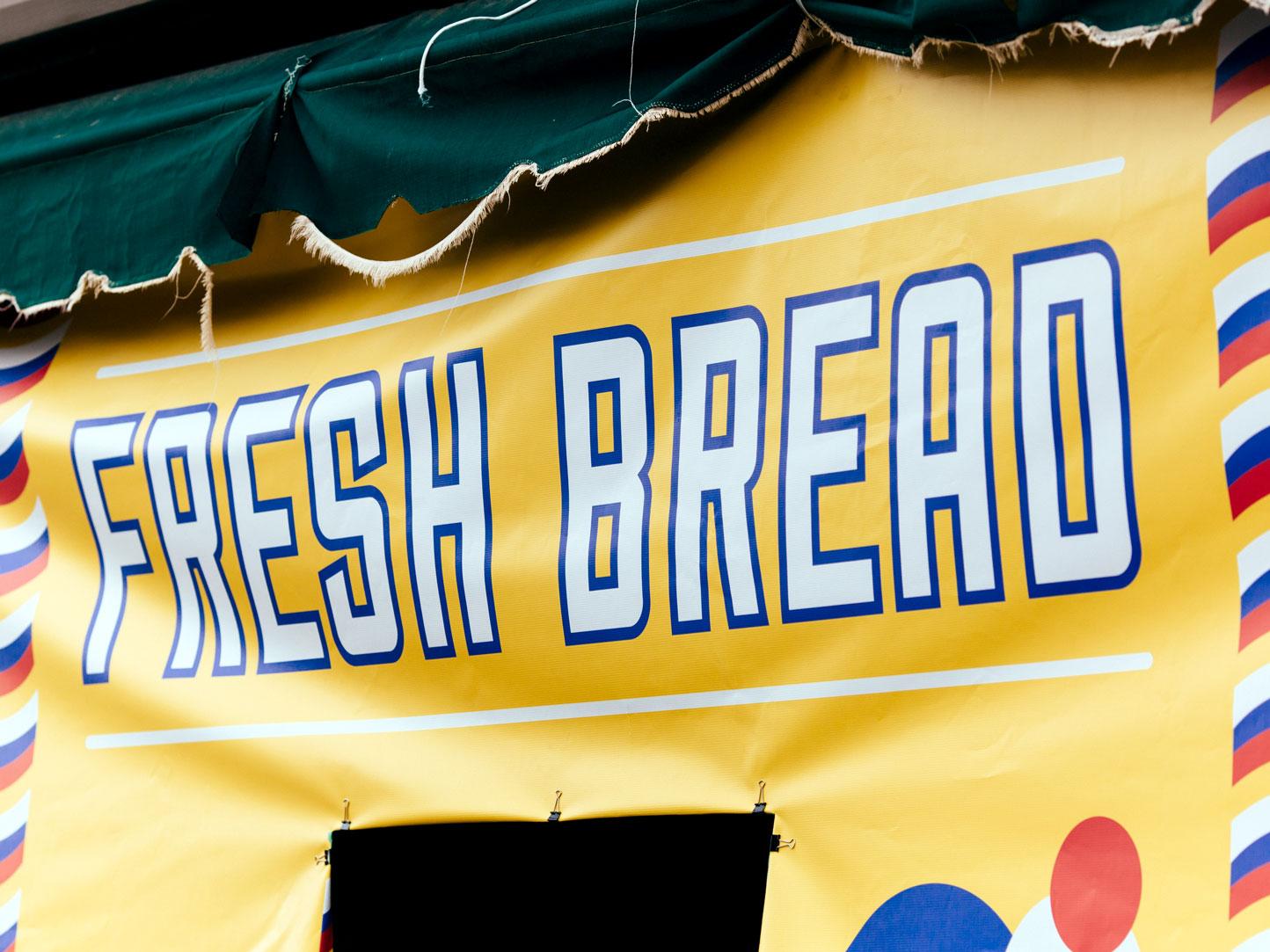 Fresh-BreadStand-33.jpg
