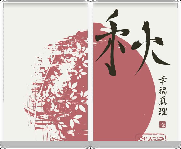 restaurant-split-printed-logo-window-shade-2.png
