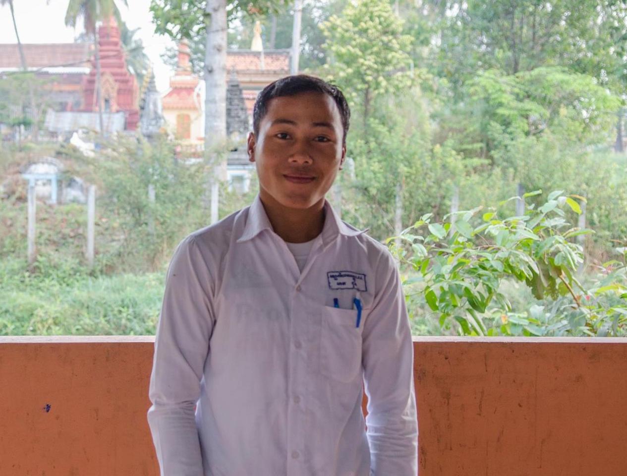 Chun Chun - Cambodia