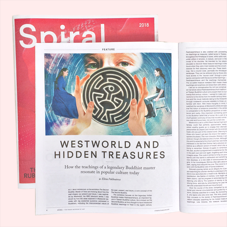 Spiral_RubinMuseum_Westworld_WesDuvall1.png