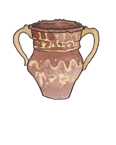 Possibly north of England   Flower pot, Late 19th century  Slip-decorated earthenware, 1983.1