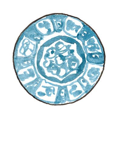 Wanli, China (Ming Dynasty)   Dish, 1573-1619  Porcelain, 2000.58