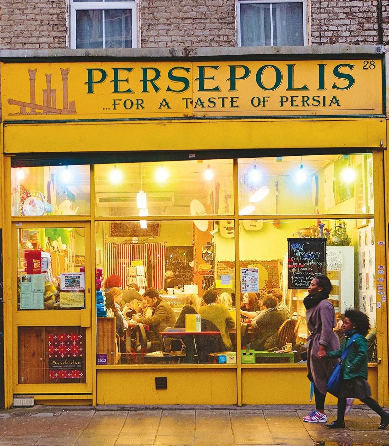 THE GROWN UP EDIT - Persepolis Peckham