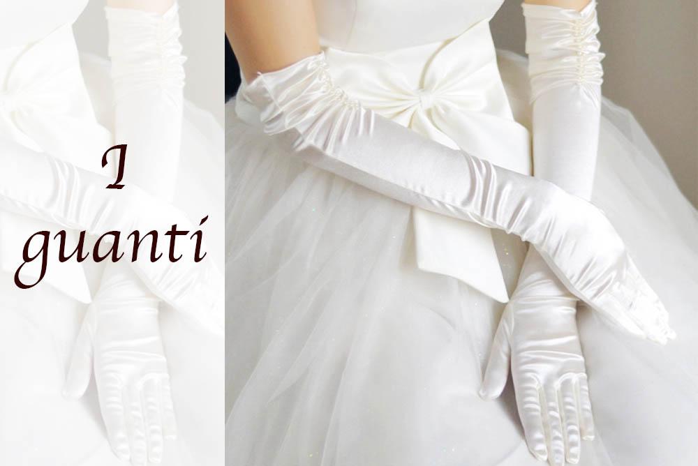 guanti sposa invernale langhe roero