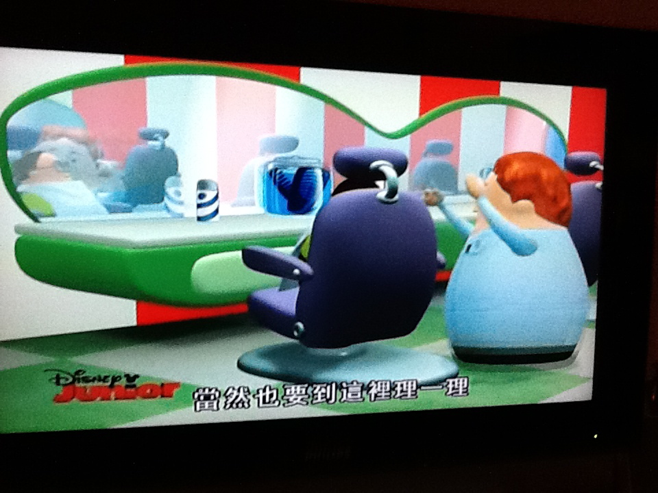 The barber was the Higglytown Hero on the Disney Channel tonight.