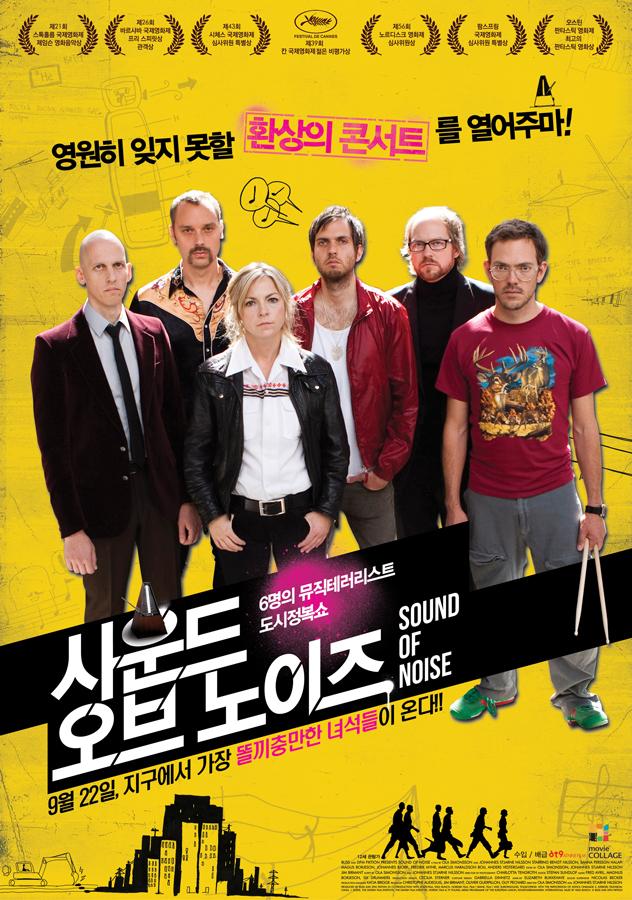 936full-sound-of-noise-poster.jpg