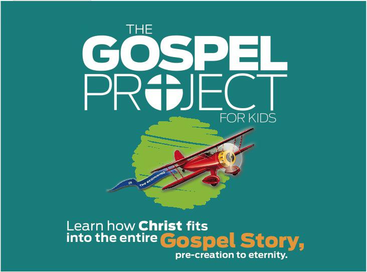 the-gospel-project.jpg