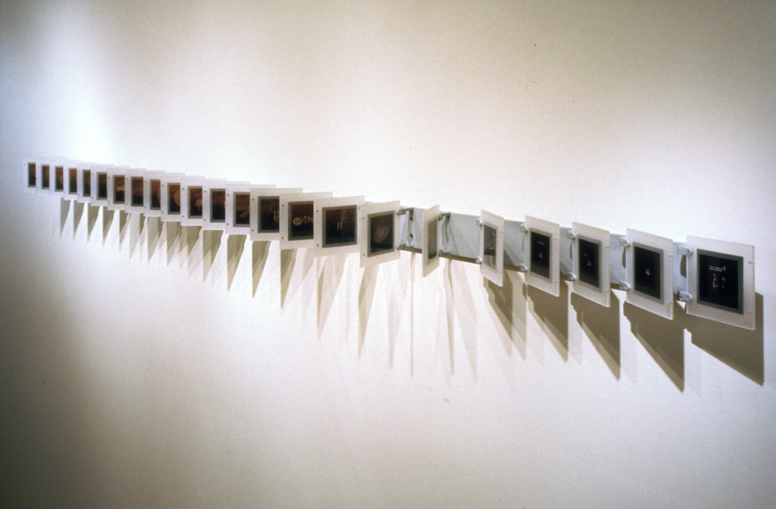 Possibilities and reversals , double-sided prints on paper, plexiglas and hinged aluminum frames, 1996