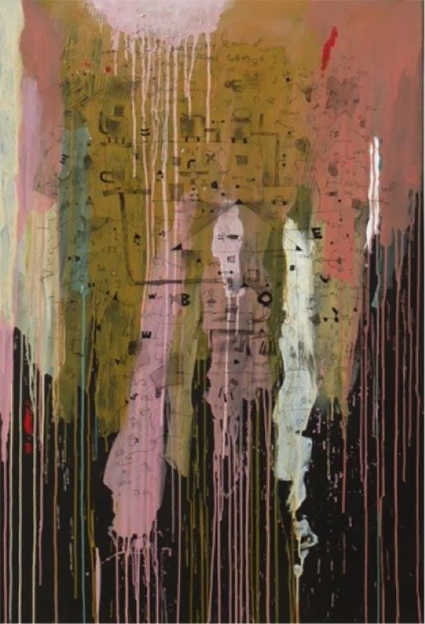 NOA.-Fertility-Ritual.-39x39.5.-Mixed-media-on-canvas.jpg