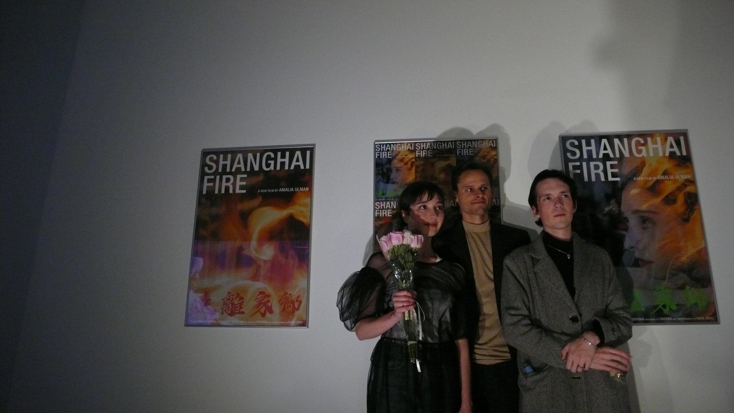 Flaunt Magazine - Amalia Ulman opening-1.JPG
