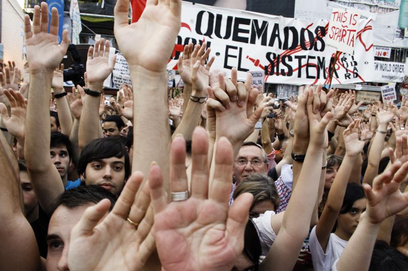 008spanishRevolution_15M_acampadasol_anazaragoza.jpg
