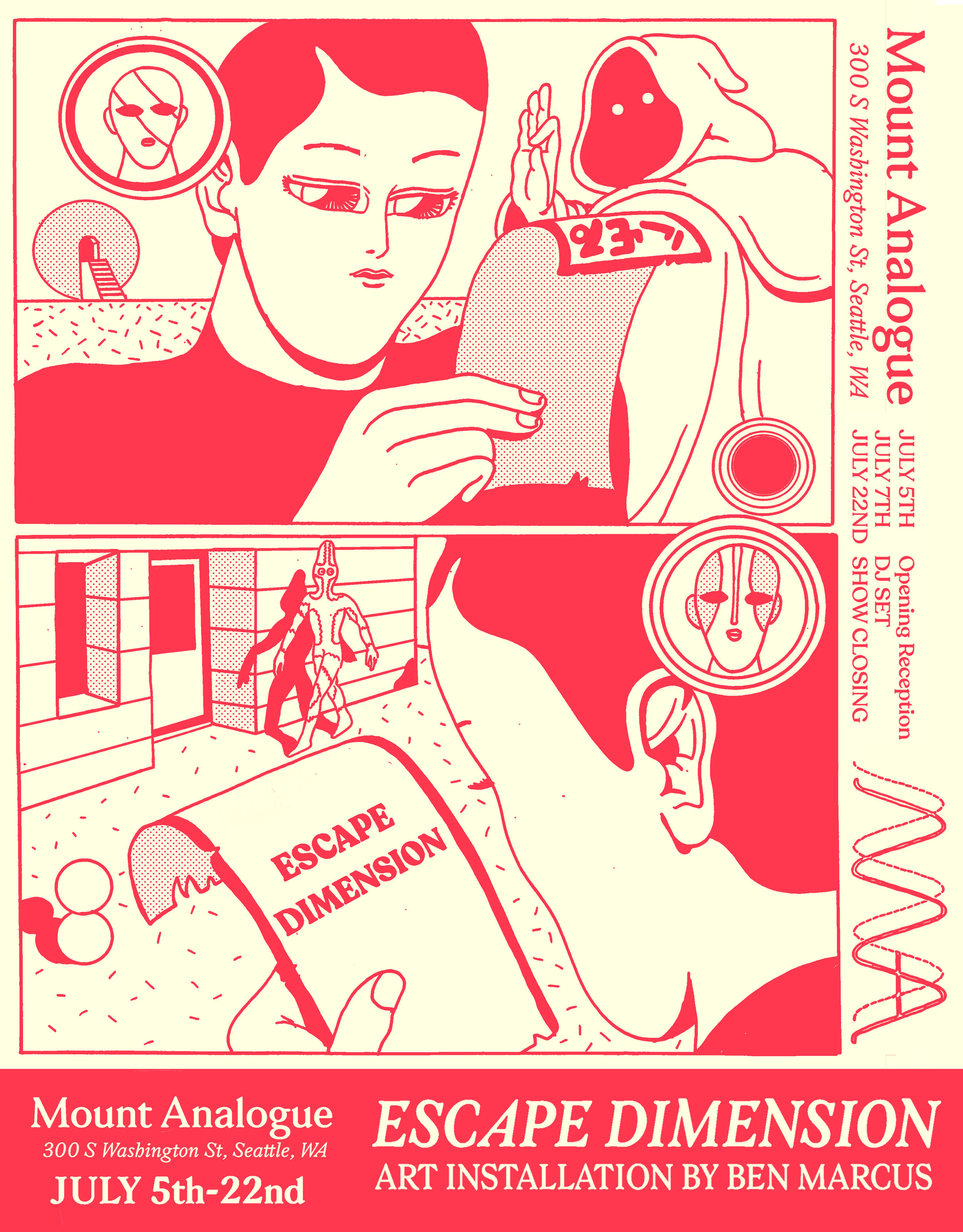 mt.poster.jpg