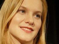Emily Baker-White