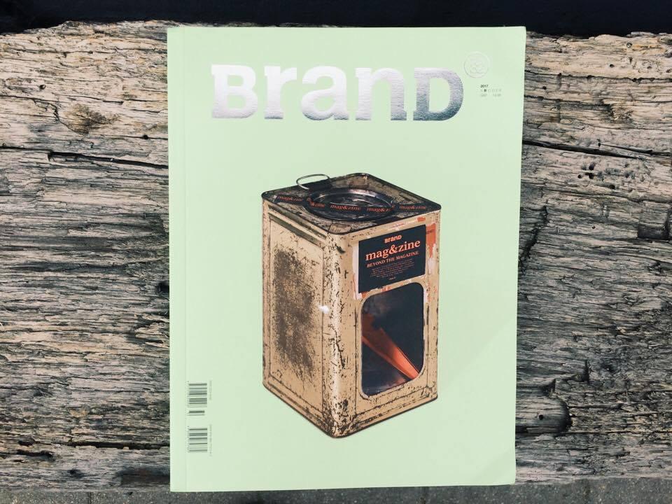 - In goed gezelschap van The Gourmand en Printed Pages verscheen Oogst in de laatste issue van BranD Magazine. Het Chinees-Britse BranD sloot de editorial af met deze mooie woorden:
