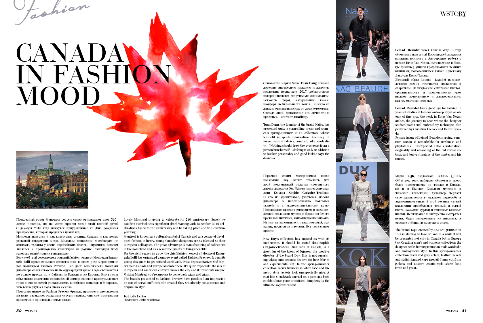 Fashion_Canada_22.jpg