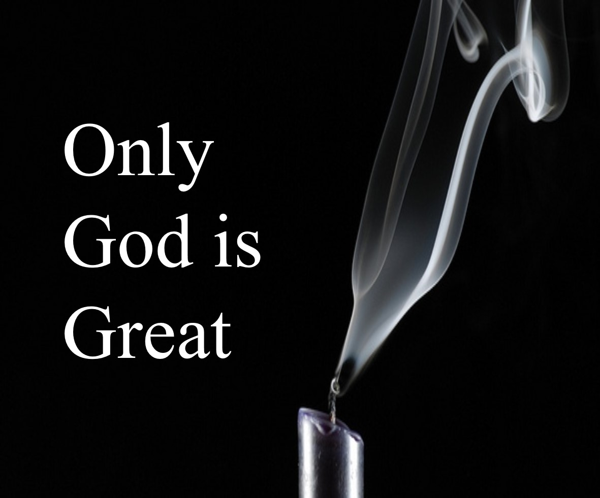only-god-is-great2.jpg