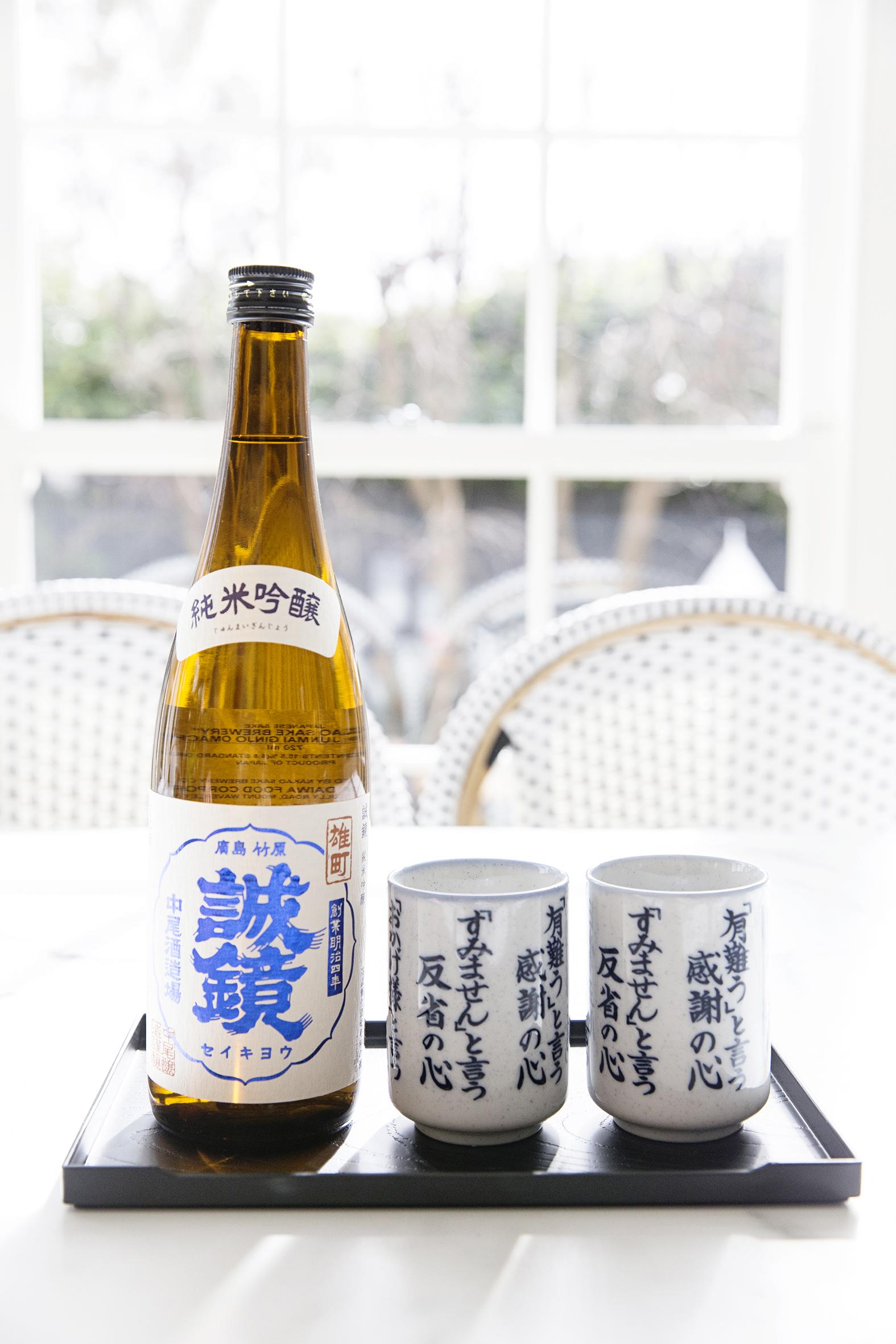 Japan 018.JPG