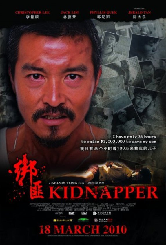 Kidnapper (Bang Fei)