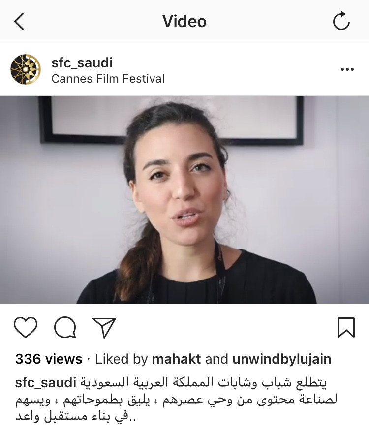 Speaking for the Saudi Film Council