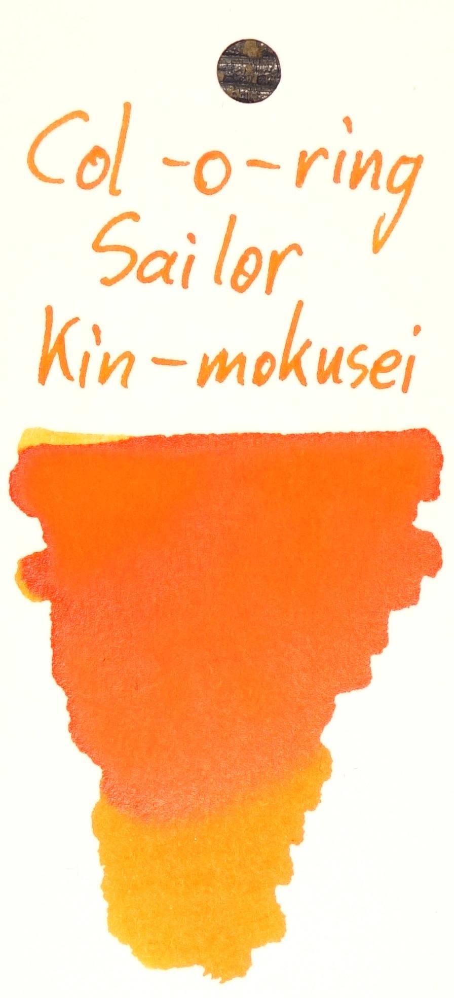 Sailor Kin-mokusei Col-o-ring.JPG