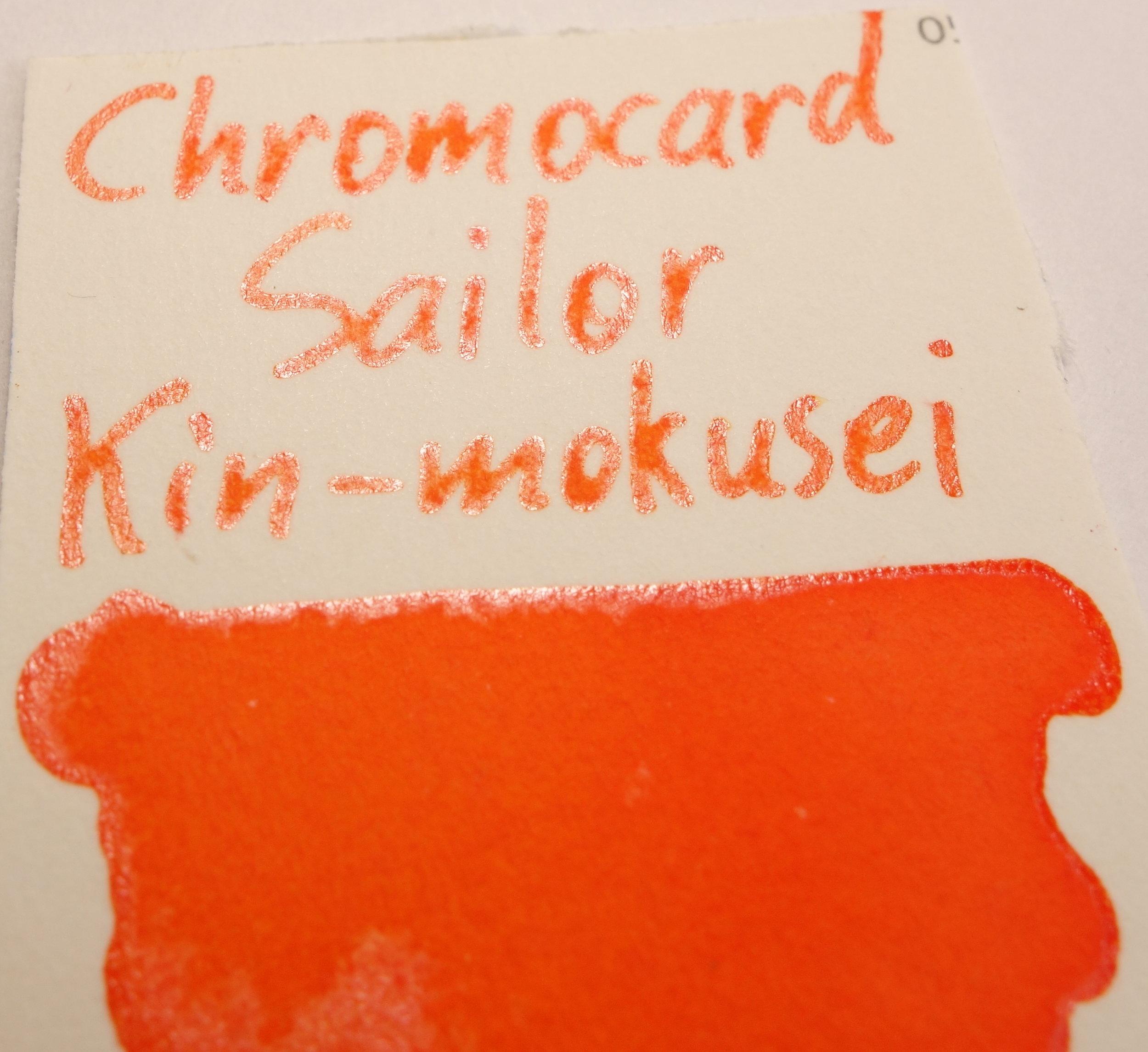 Sailor Kin-mokusei Sheen Chromocard.JPG
