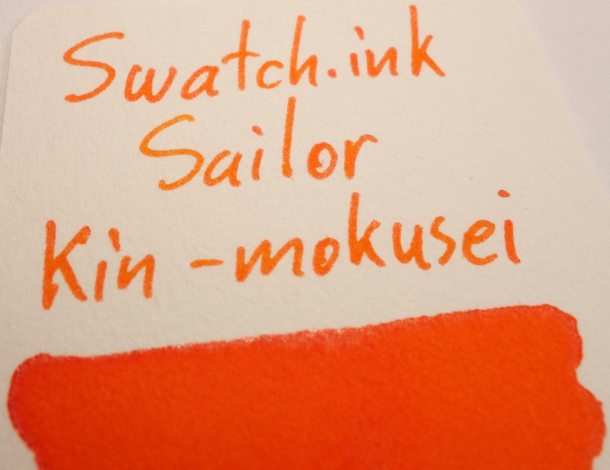 Sailor Kin-mokusei Sheen Swatch.ink.JPG