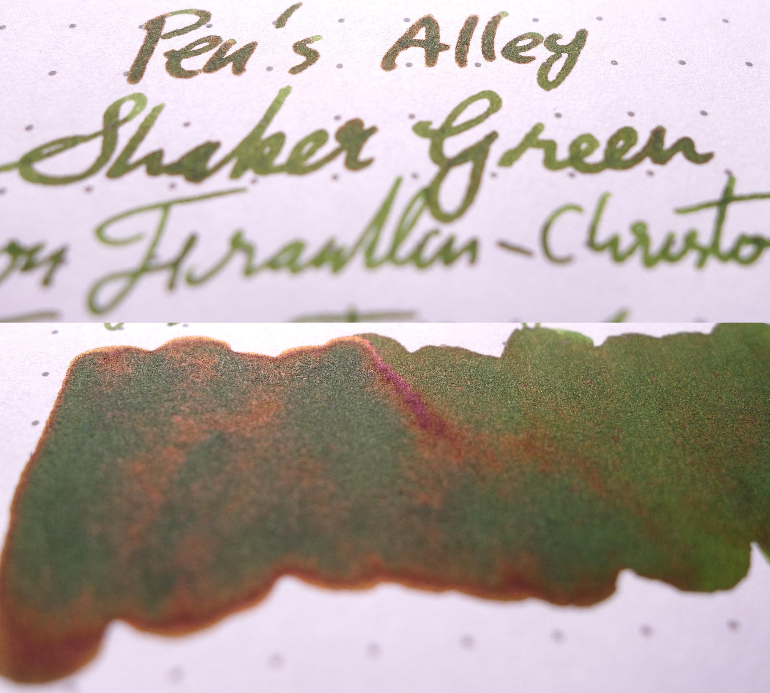 Sheen Franklin-Christoph