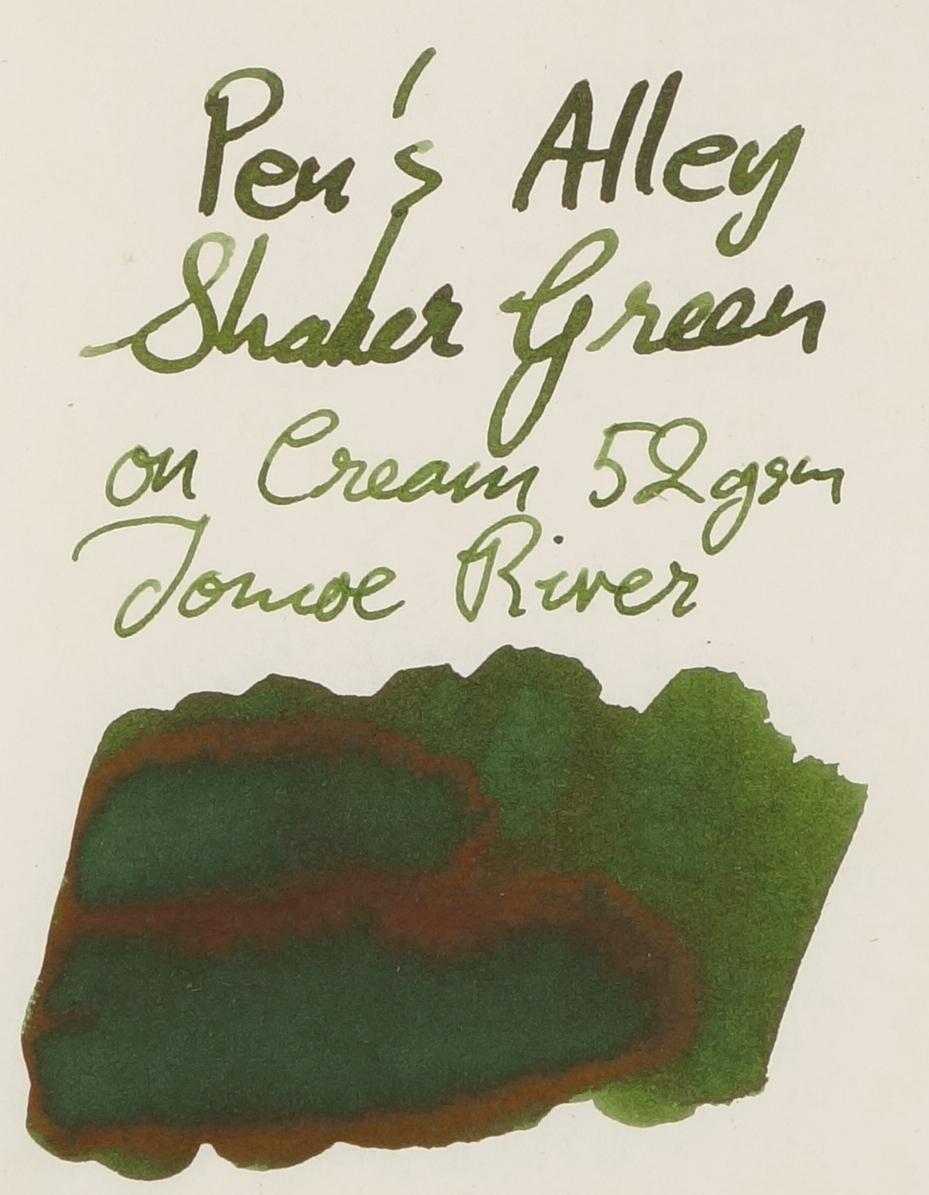 Paper Cream TR.jpg
