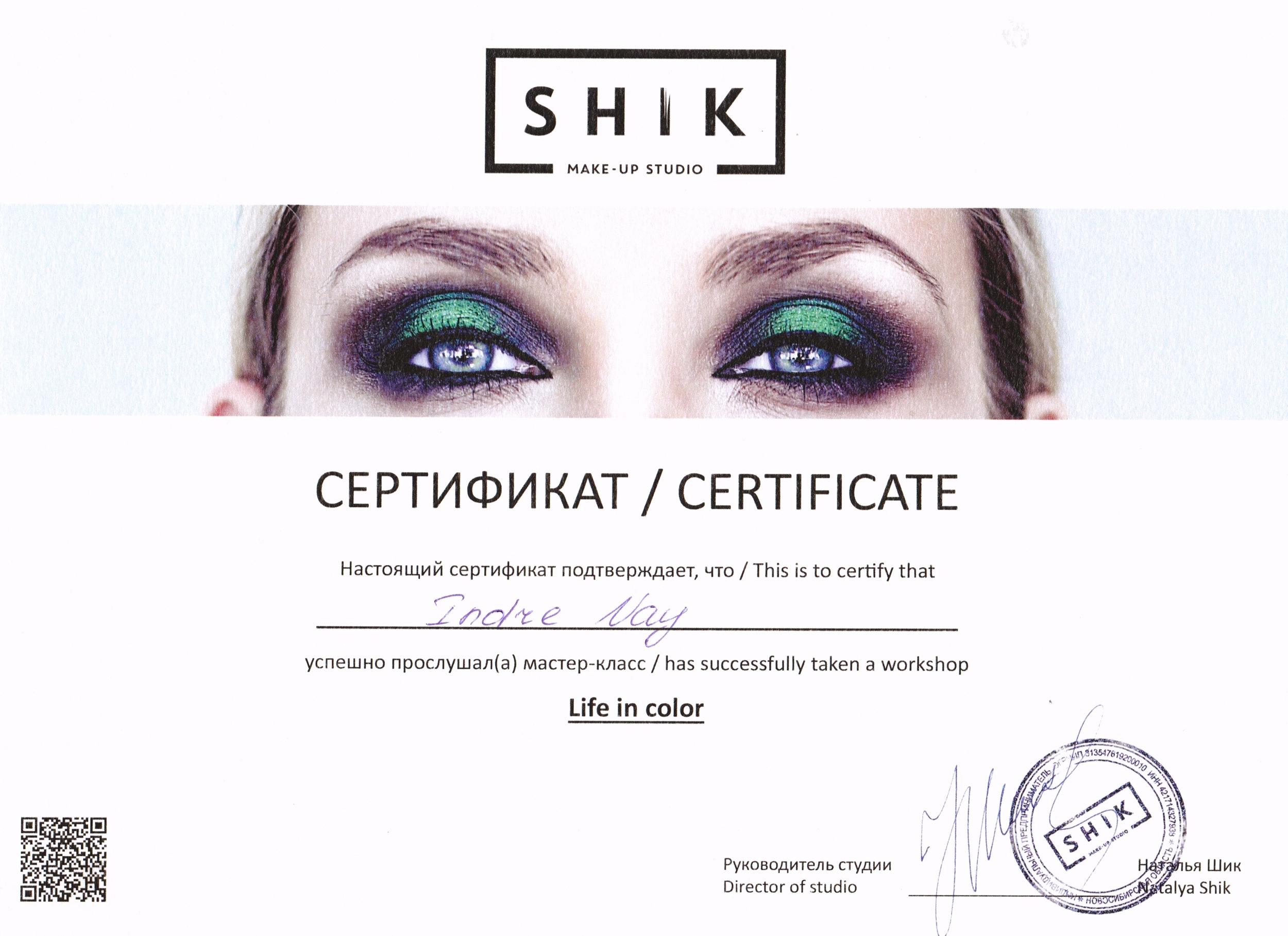 Shik_Fotor.jpg