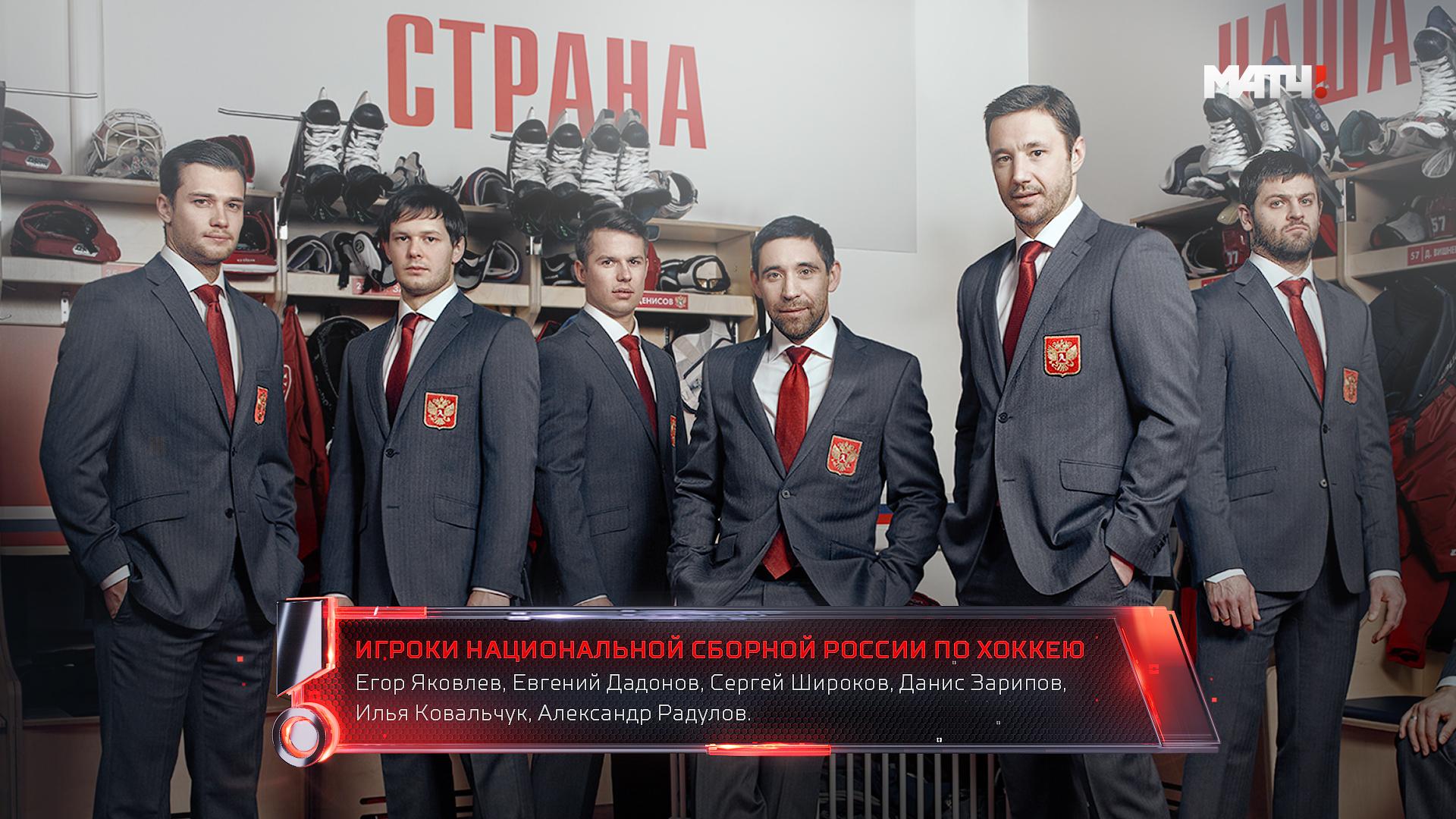 Match_Promo_PLASHKA2.jpg