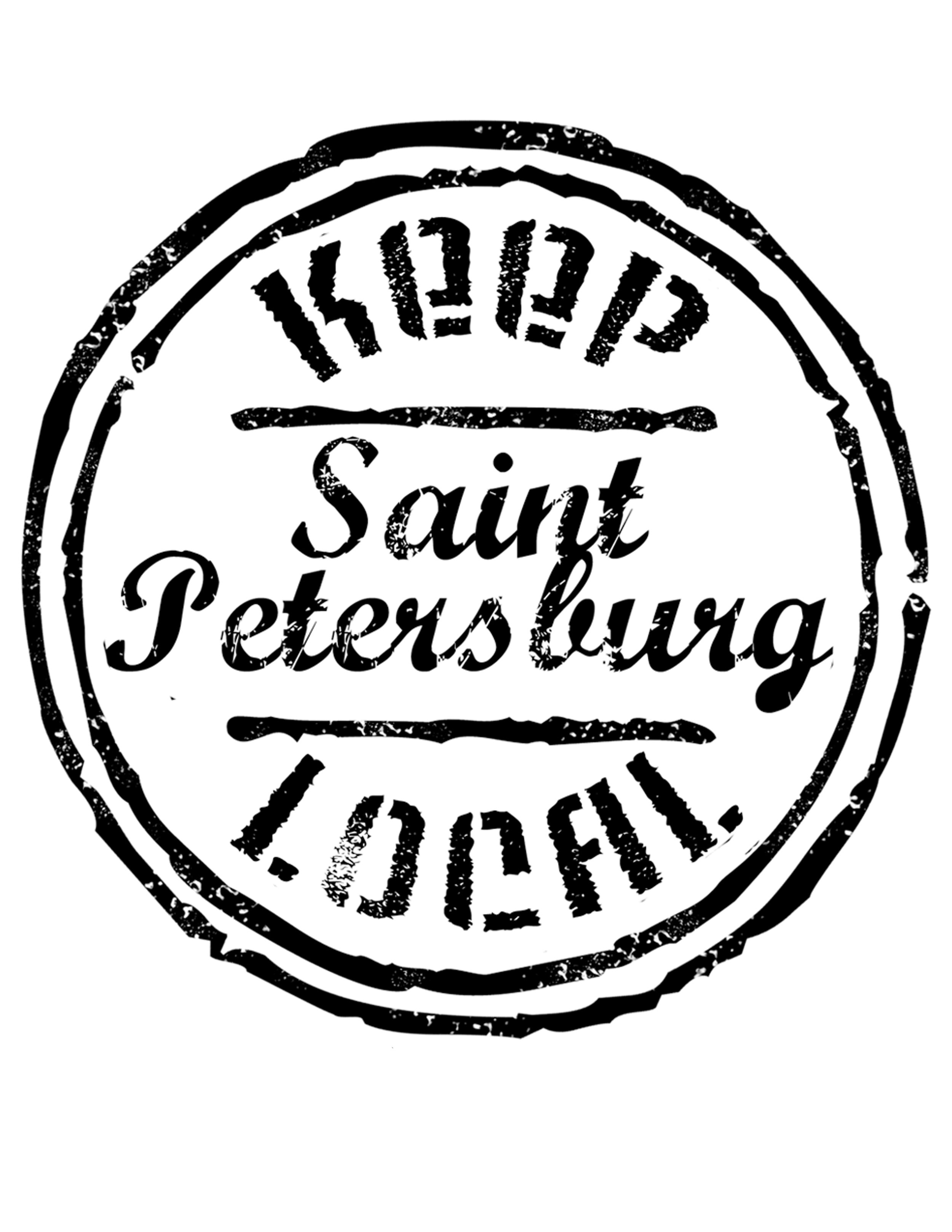 Keep Saint Petersburg Local is a non-profit organization, affiliated with the American Independent Business Alliance ( www.amiba.net ), working to build a thriving local economy and a unique community. They do this by nurturing connections for and acting as the voice of locally-owned, independent businesses and by raising awareness of the importance of buying local.   www.keepsaintpetersburglocal.org   ____________________________   We're a proud member and a part of a large community of like-minded entrepreneurs who strengthen St. Pete's economy and maintain the uniqueness of the community