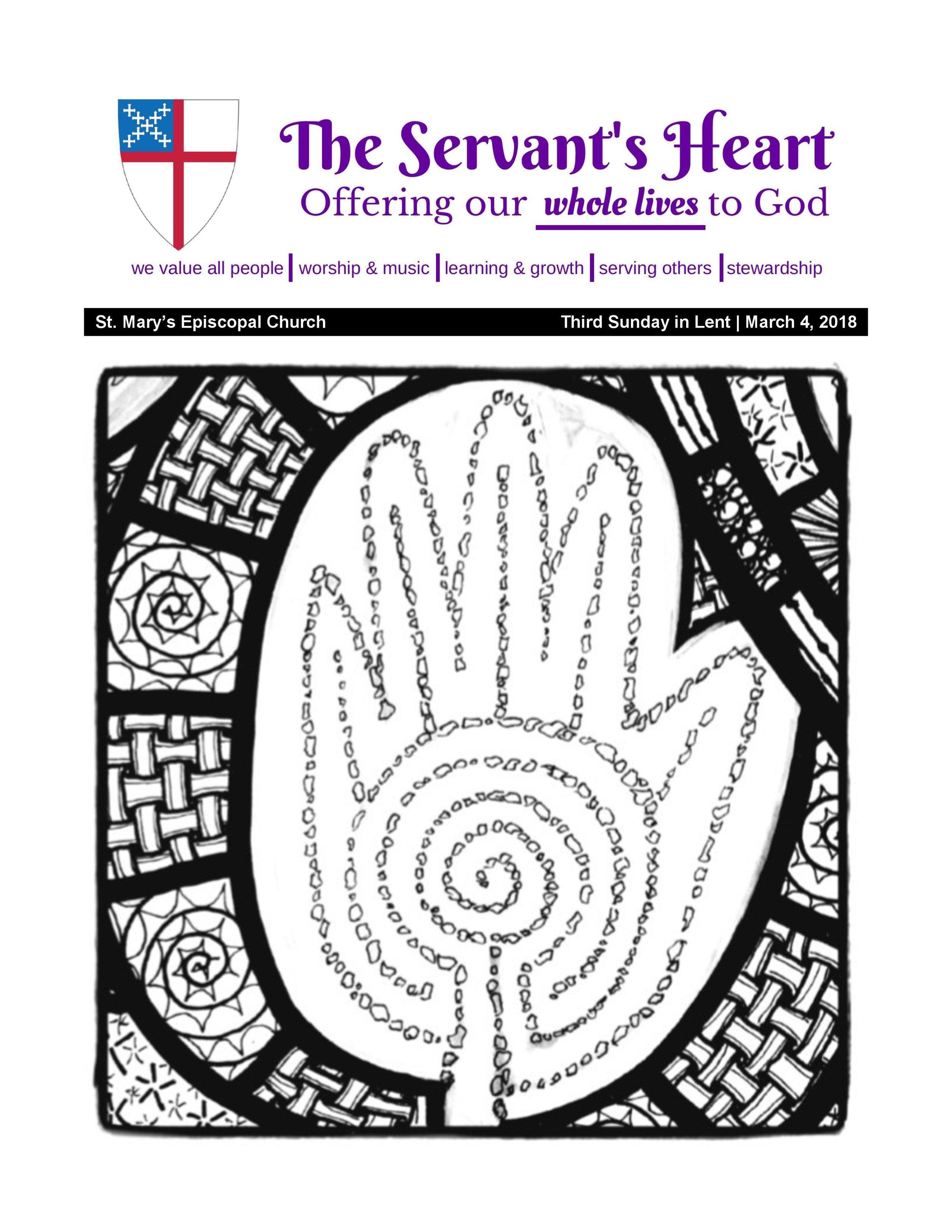 0304 Servants  Heart v3-page-001.jpg