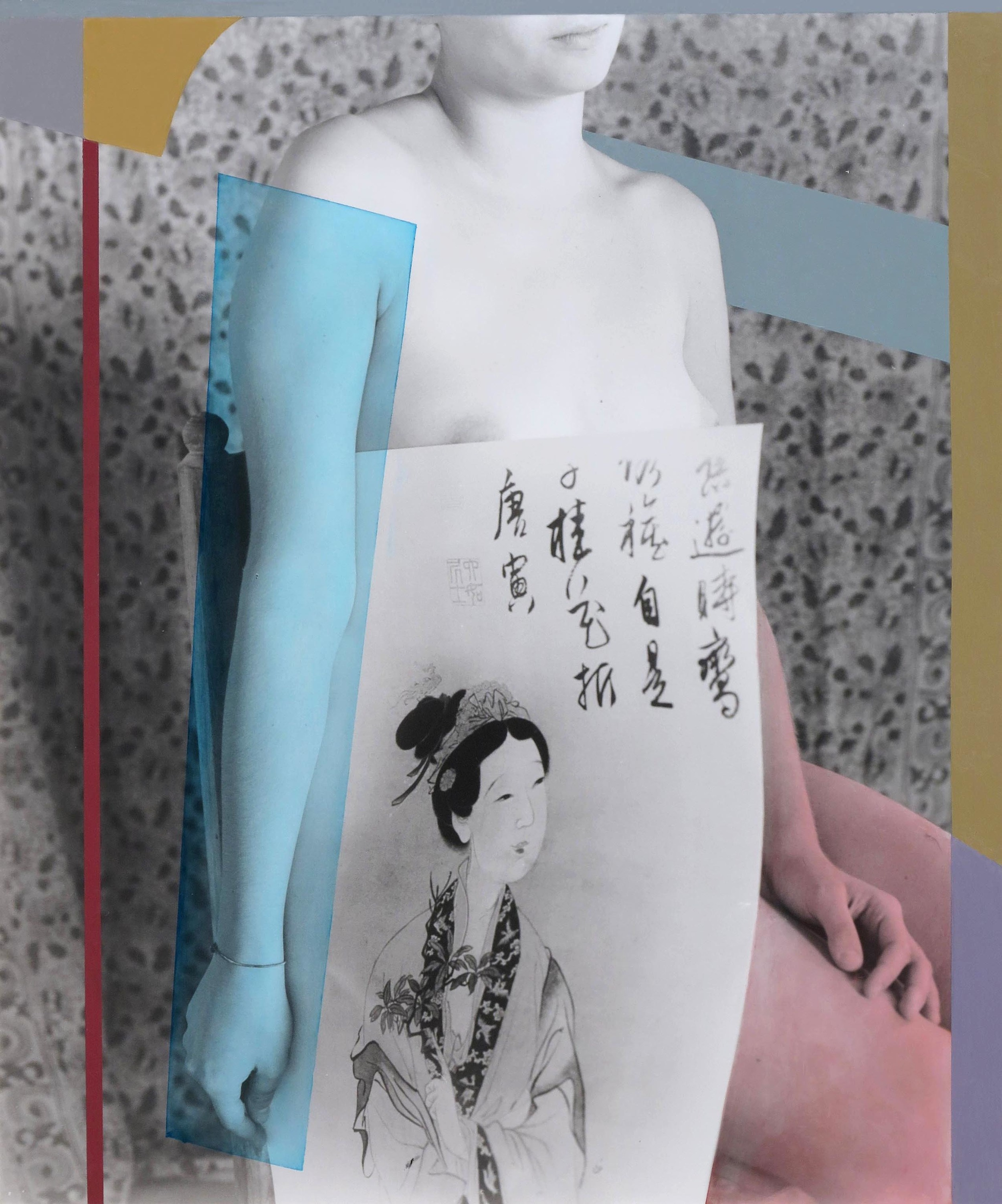 Blue Arm and Chinese Maiden  2012  oil paint on gelatin silver print  24 x 19.5 inches