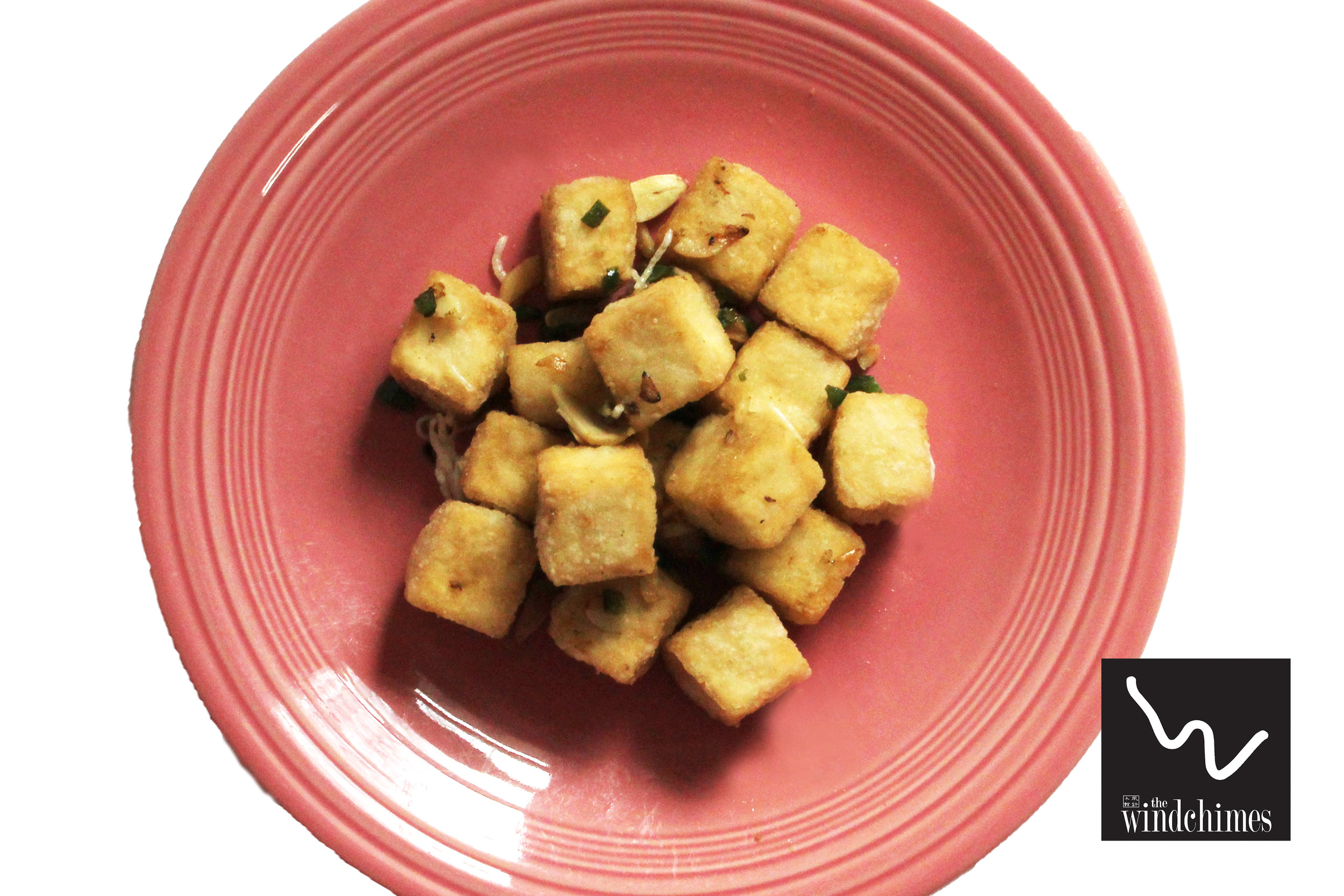 fried_tofu_2.jpg