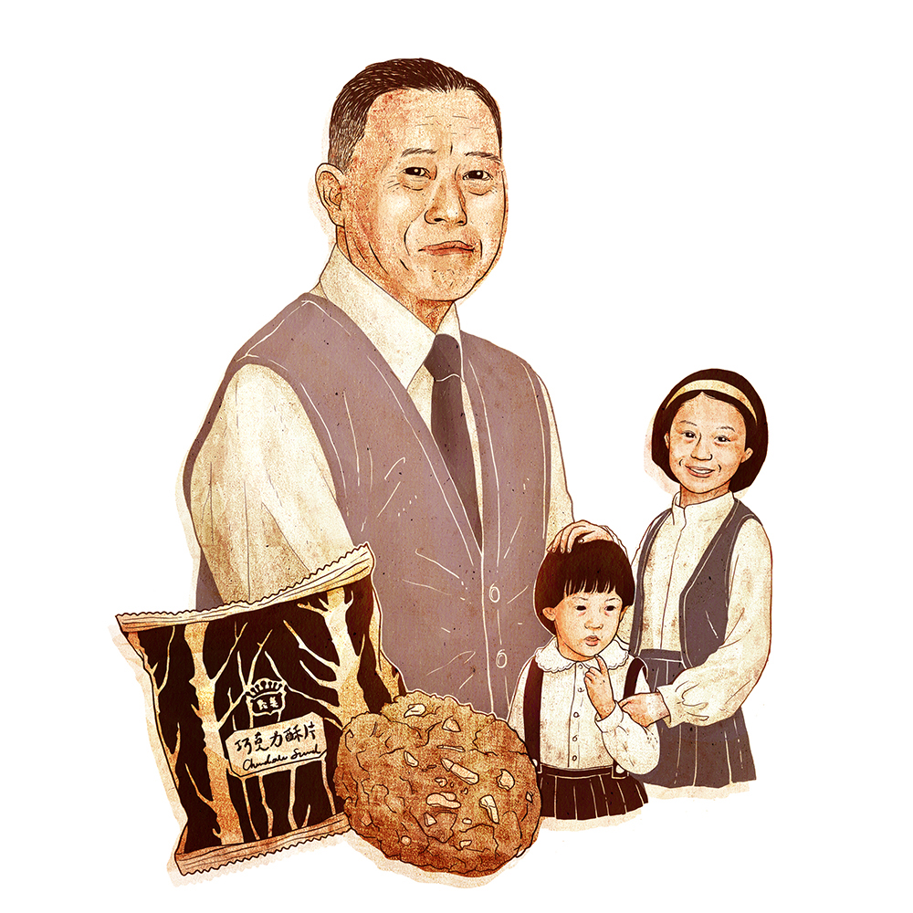 JuliaYellow-grandpa.jpg