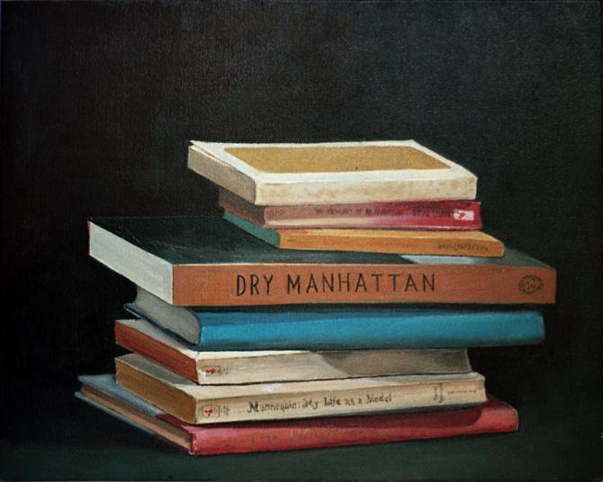 Dry Manhattan