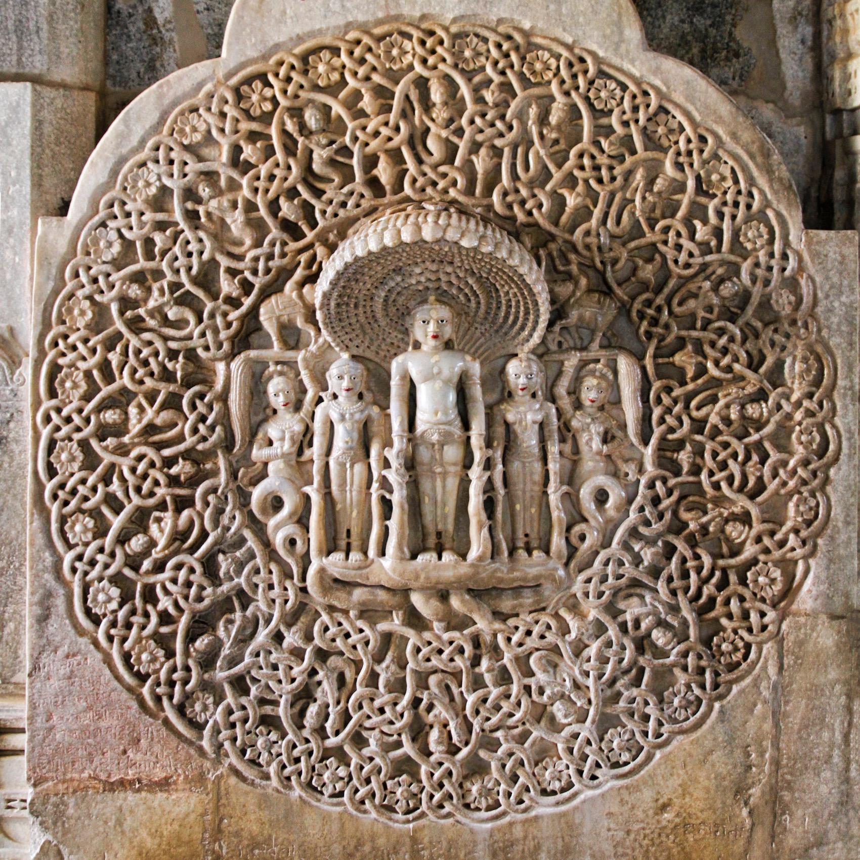 Jain Sculpture