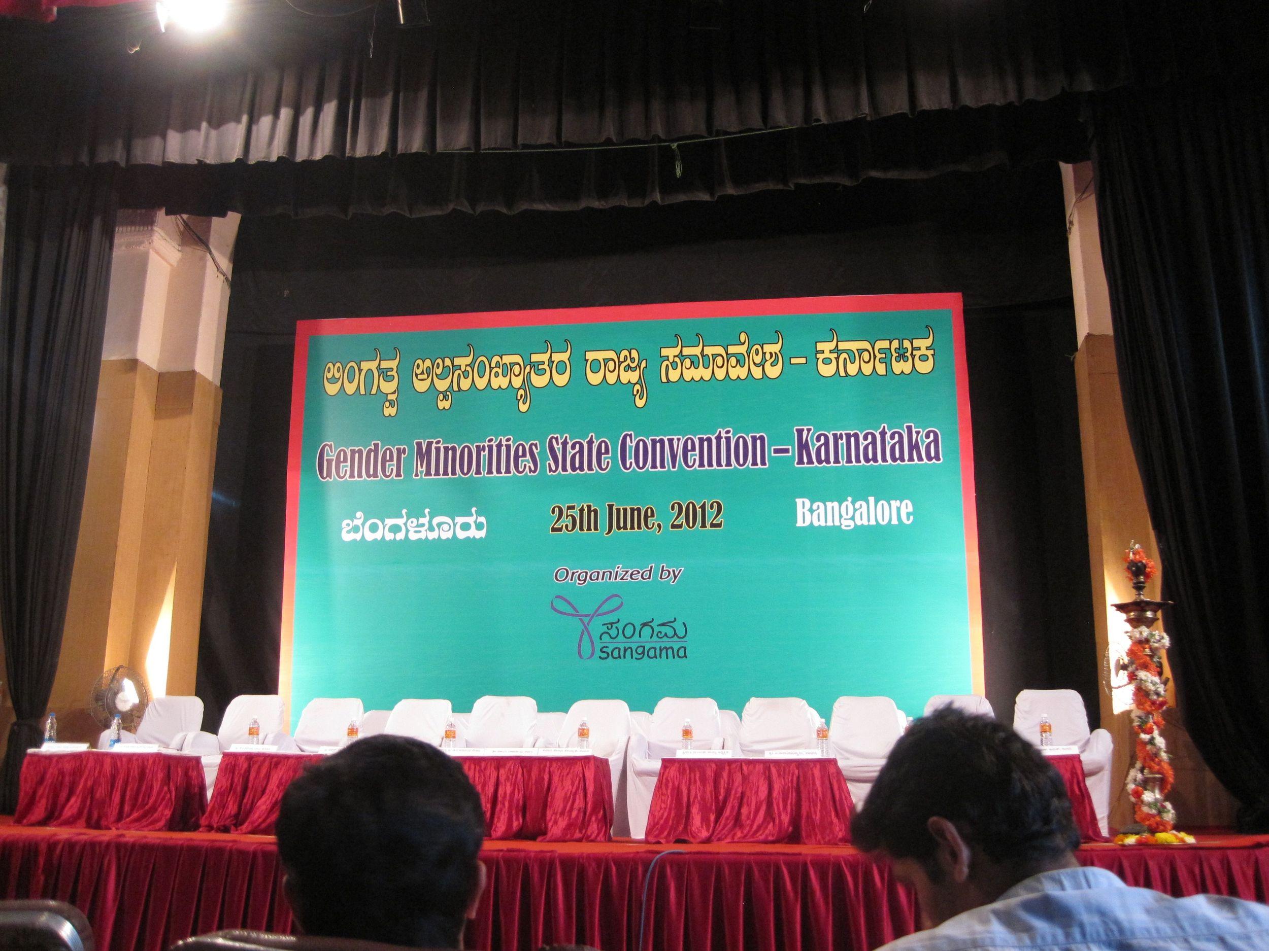Gender Minorities' Convention.jpg