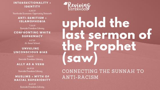 Anti-racism series.png