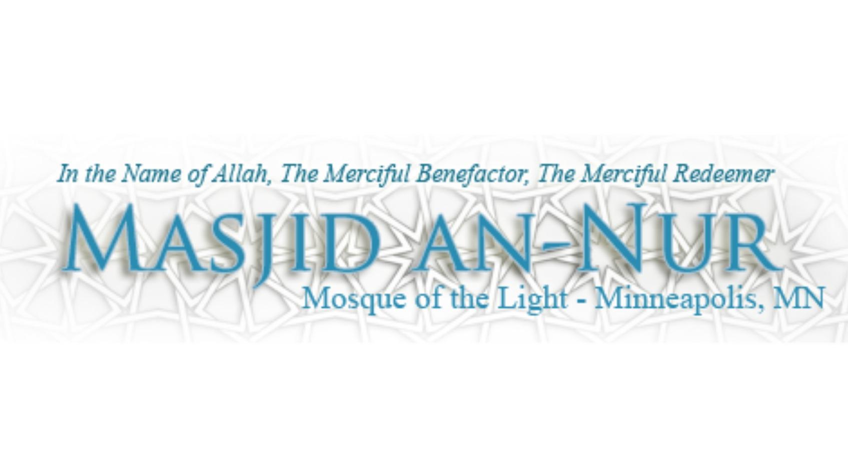 masjid an nur (1).png