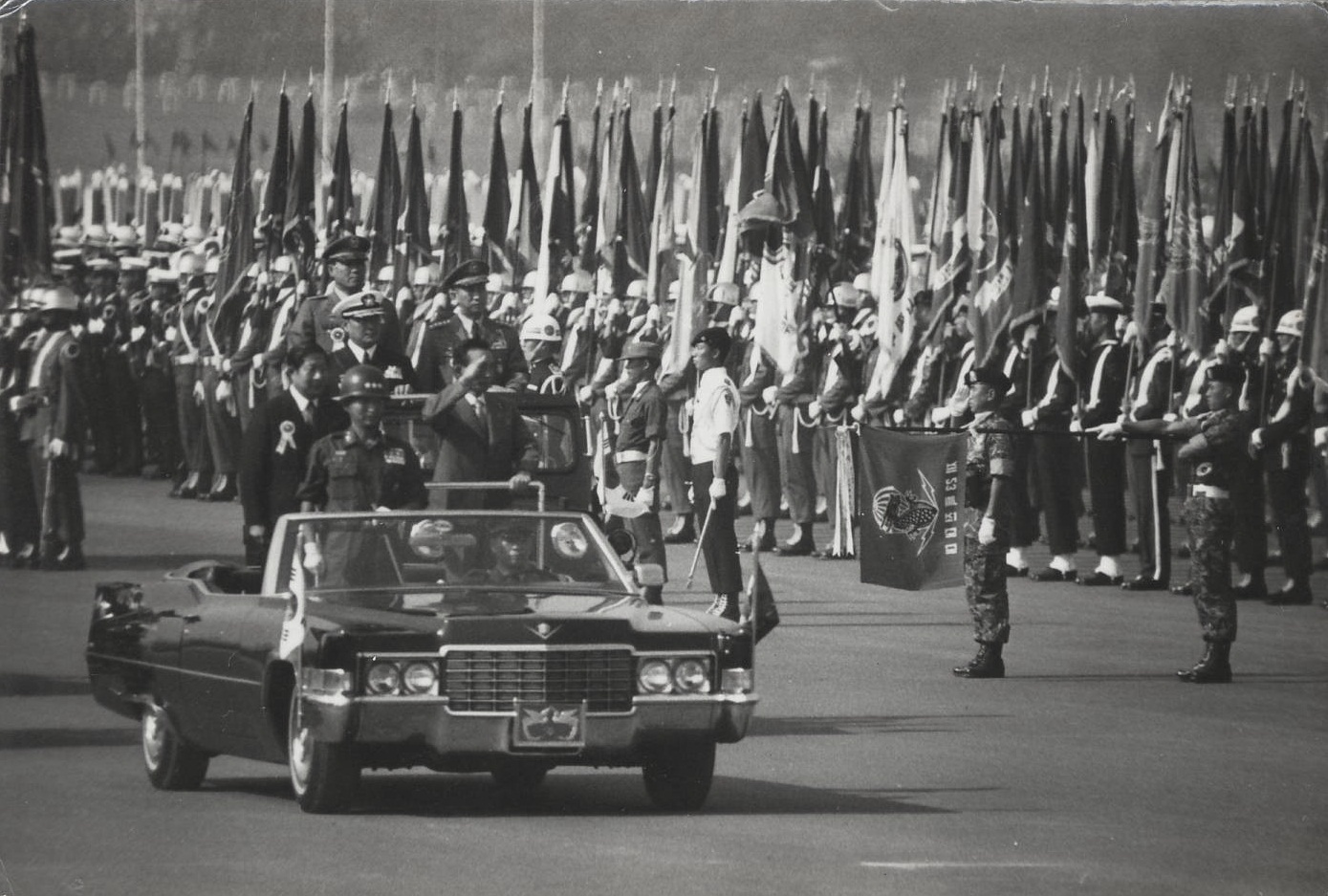 Armed Forces Day (1973)  Photo Credit: Baek Jong-Sik