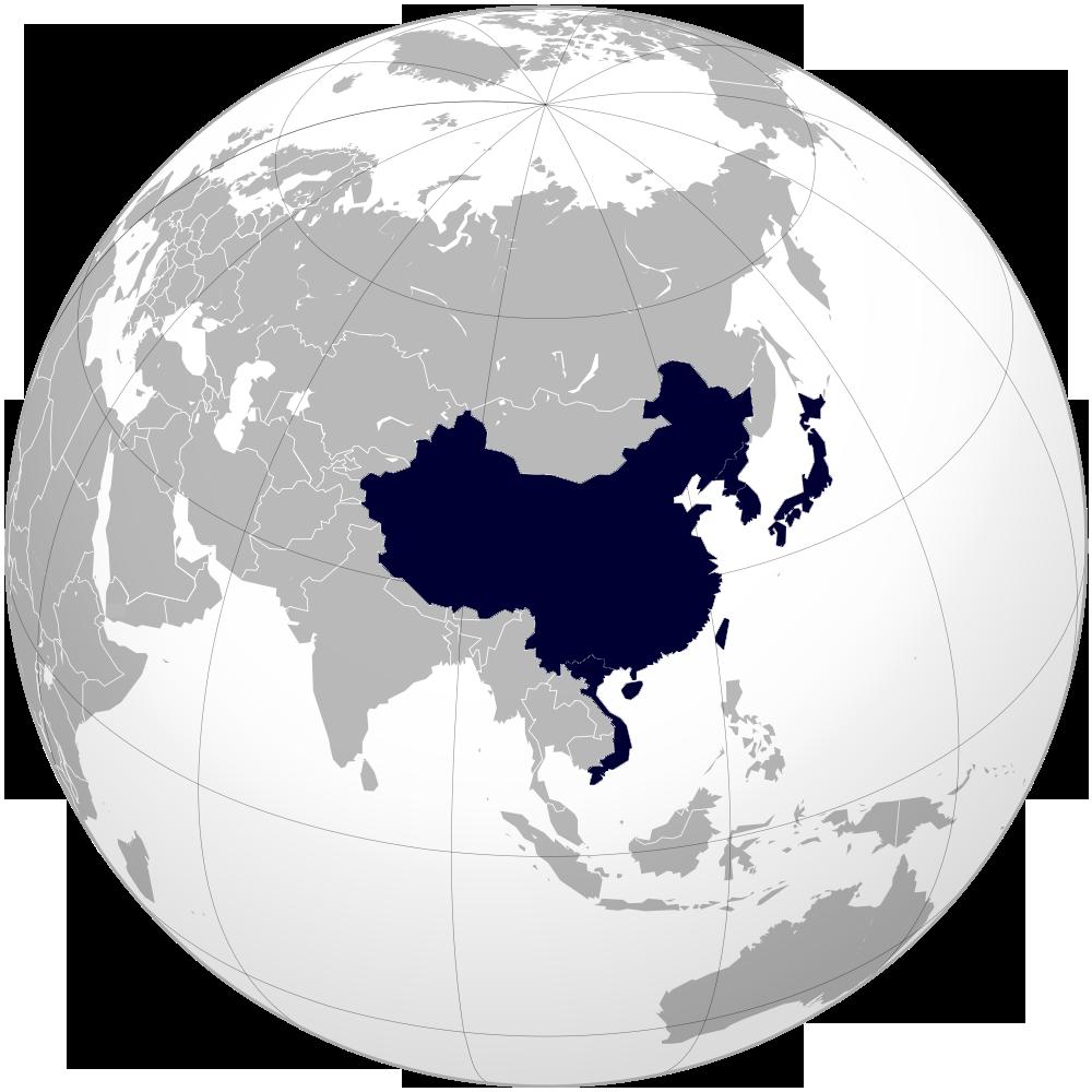 Confucian cultural sphere Photo Credit:   Betoseha