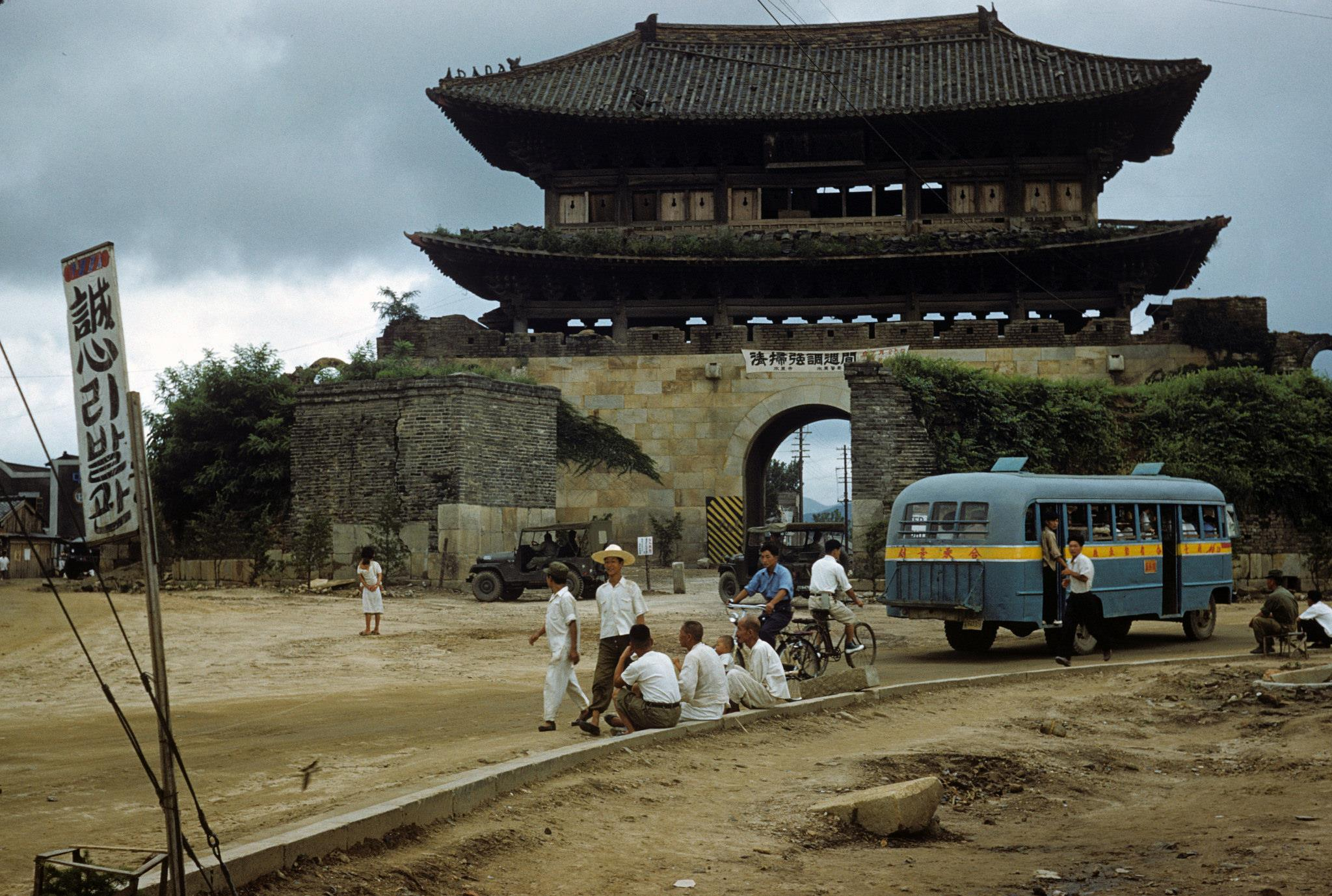 South Gate, Suwon (1953)  Photo Credit: US Airforce Sgt. Robert Lee Walworth